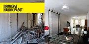 Эксклюзивный ремонт квартиры за 45 дня, и сократим расходы на 37%